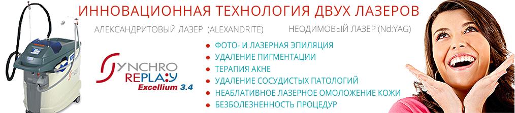 Гбуз г москвы городская поликлиника 68 дзм стоматология